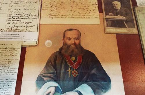 В Москве прошла выставка «300 лет масонства»